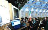آغاز همکاریهای مشترک سازمان کتابخانههای آستان قدس رضوی و کتابخانۀ ایالتی مونیخ