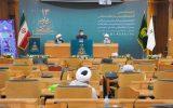 برگزاری نشست تخصصی ظرفیت های تمدن ساز انقلاب اسلامی در مشهد