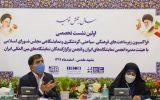 سایتهای نمایشگاهی ایران نیازمند تغییر نگاههای غلط نسبت به صنعت نمایشگاهی است