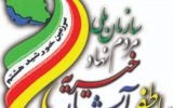 """تاسیس مرکز هماهنگی مشارکتهای مردمی در""""مشهد"""""""