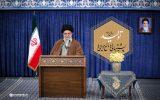پیام نوروزی رهبرانقلاب اسلامی  به مناسبت آغاز سال ۱۴۰۰