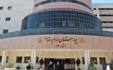 بیمارستان امام رضا(ع) مشهد یکی از برترین عملکردهای کشور را در مبارزه با کووید ۱۹ داشته است