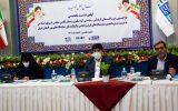 نمایشگاه بینالمللی مشهد حلقه اتصال صنعت نمایشگاهی ایران به مجلس شورای اسلامی