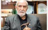اولین سالگرد درگذشت شاعر آیینی زنده یاد محمود اکبرزاده