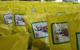 از نیمه شعبان تا امروز، در قالب اطعام مهدوی بیش از ۷۰ هزار سبدغذایی توزیع شده است