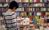 ثبتنام کتابفروشیها در بهارانه کتاب از فردا آغاز میشود