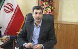 ابلاغ ۱۱۰ میلیارد ریال اعتبار برای پروژه های بازآفرینی شهری خراسان شمالی