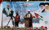 حضور مدیر و همکاران منطقه در تجمع مردمی حمایت از مردم مظلوم فلسطین و محکومیت جنایات رژیم صهیونیستی