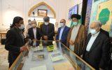 اولین نشریۀ چاپ آستان قدس رضوی با قدمتی ۶۱ساله، رونمایی شد