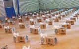 توزیع ۱۷هزار۹۰۰بسته معیشتی در سربیشه