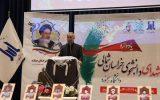 برگزاری یادواره شهدای دانشجوی خراسان شمالی