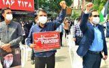 حضور کارکنان شرکت گازاستان خراسان شمالی  در مراسم حمایت از مردم فلسطین