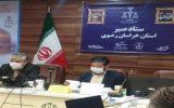 برگزاری نخستین جلسه ستاد ملی صبر در مشهد