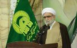 پخش زنده سخنرانی تولیت آستان قدس رضوی به مناسبت ۱۵ خرداد از شبکه های ملی و بین المللی