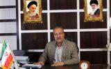 مرکز بارانداز کالاهای اساسی در سیستان و بلوچستان راهاندازی میشود