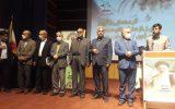 مردم با حضور قهرمانانه خود پای صندوق رای دست دوستی به رئیسی دادند