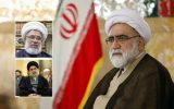 تماسهای تلفنی تولیتهای اعتاب عراق با تولیت آستان قدس رضوی