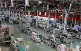 صادرات بیش از ۶۰۰ میلیارد ریال فراورده های چاپی در خراسان رضوی