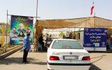 راه اندازی نخستین پایگاه تجمیعی واکسیناسیون خودرویی در استان سیستان و بلوچستان
