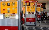 افزایش ۱۷ درصدی مصرف CNG در منطقه خراسان شمالی
