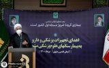 آستان قدس به میزان توان،نیازهای فوری بیمارستانهای مشهد را تأمین خواهد کرد
