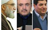 واکسیناسیون مردم مشهد تسریع شود