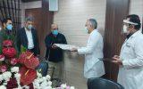 قدردانی مدیرعامل شرکت گاز خراسان رضوی از کادر درمان در روز پزشک