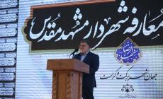 اولویت مشهد، تعیین و تکلیف بافت پیرامون حرم در راستای مطالبات مردم