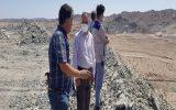 هیات بازرسی و نظارت منطقه سبزوار از معادن شهرستان بردسکن بازدید کرد