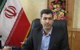 اعلام زمان برگزاری ششمین دوره انتخابات هیأت مدیره نظام مهندسی استان خراسان شمالی