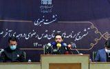 تمام مردم ایران در دهه آخر صفر «خادم الرضا(ع)» خواهند بود