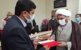 برگزاری مراسم تودیع و معارفه رئیس جمعیت هلال احمر شهرستان جغتای
