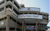شرکت گاز خراسان رضوی رتبه برتر سلامت اداری را کسب کرد