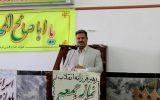 حضور فرماندار در جمع نماز گزاران اهل تشیع شهرستان خواف