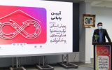 پویش استانی تولید محتوا با موضوع «فضای مجازی و خانواده» به ایستگاه آخر رسید