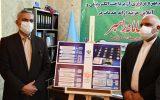 تکمیل خدمات الکترونیکی و پرداخت آنلاین در سامانه راهبر روستایی در استان سیستان و بلوچستان