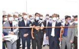 افتتاح مجتمع آموزشی سردار شهید سلیمانی در بیرجند