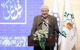 """امید داریم در کشور شاهد هیچ کودک کاری نباشیم/ آغاز به کار """"مجتمع شوق زندگی"""" در مشهد"""