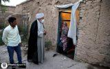بازدید تولیت آستان قدس رضوی از مناطق حاشیه مشهد