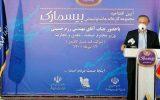 افتتاح مجموعه کارخانجات نوشیدنی بیسمارک در کاشمر
