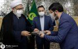 رئیس جدید سازمان علمی و فرهنگی آستان قدس منصوب شد