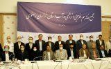 تاکید مدیرعامل شرکت گاز خراسان رضوی بر ضرورت هم افزایی دستگاههای متولی انرژی