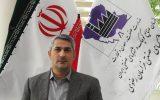 به مناسبت روز حمایت از صنایع کوچک شرکت شهرکهای صنعتی خراسان رضوی