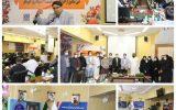 گرامیداشت ۱۷ مرداد روز خبرنگار در اداره کل بیمه سلامت استان سیستان و بلوچستان