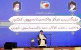 لزوم توجه به حرکت های جهادی در شورای ششم