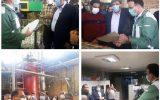 بازدید مدیرکل فرهنگ و ارشاد اسلامی استان از چند واحد تولیدی صنعتی سمنان
